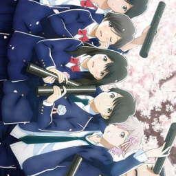Poster of Tsuki ga Kirei Special