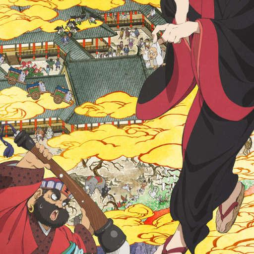 Poster of Hoozuki no Reitetsu