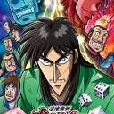 Poster of Gyakkyou Burai Kaiji: Hakairoku-hen