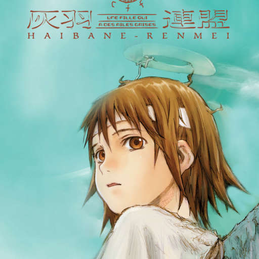 Poster of Haibane Renmei