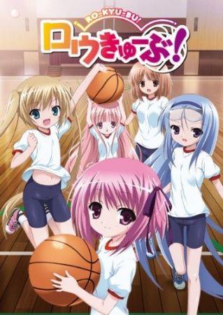 Poster of Ro-Kyu-Bu!: Tomoka no Ichigo Sundae