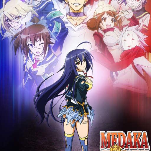 Poster of Medaka Box Abnormal