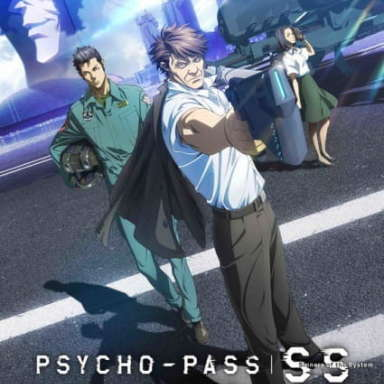 Poster of Psycho-Pass: Sinners of the System Case.2 - First Guardian