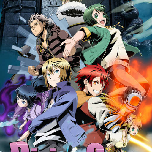 Poster of Divine Gate