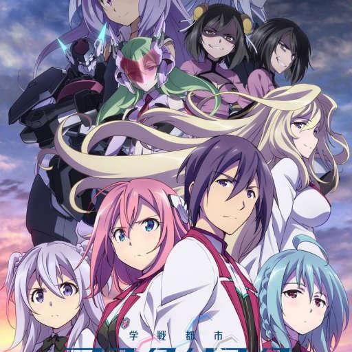 Poster of Gakusen Toshi Asterisk 2nd Season