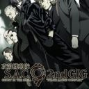 Poster of Koukaku Kidoutai: Stand Alone Complex 2nd GIG