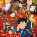 Poster of Detective Conan Movie 21: The Crimson Love Letter