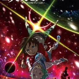 Poster of Koukyoushihen Eureka Seven: Pocket ga Niji de Ippai