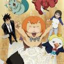 Poster of Yondemasu yo, Azazel-san. (TV)