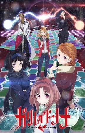 Poster of Galilei Donna