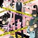 Poster of Durarara!!x2 Ketsu: Dufufufu!!