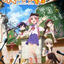 Poster of Gakkougurashi!