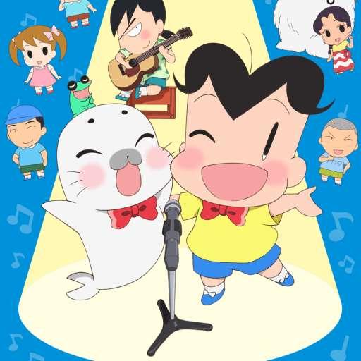 Poster of Shounen Ashibe: Go! Go! Goma-chan 4