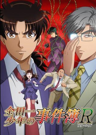 Poster of Kindaichi Shounen no Jikenbo Returns 2nd Season