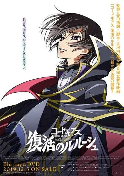 Poster of Code Geass: Fukkatsu no Lelouch Picture Drama
