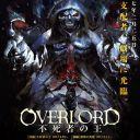 Poster of Overlord Movie 1: Fushisha no Ou