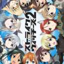 Poster of Strike Witches 2