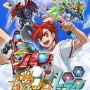 Poster of Gundam Build Fighters Try: Island Wars