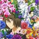 Poster of Natsuyuki Rendezvous