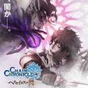Poster of Chain Chronicle: Haecceitas no Hikari Part 2