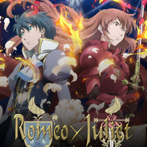Poster of Romeo x Juliet