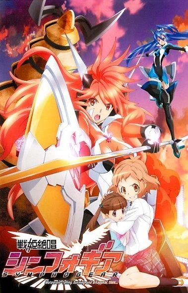 Poster of Senki Zesshou Symphogear