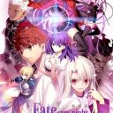 Poster of Fate/stay night Movie: Heaven's Feel - I. Presage Flower