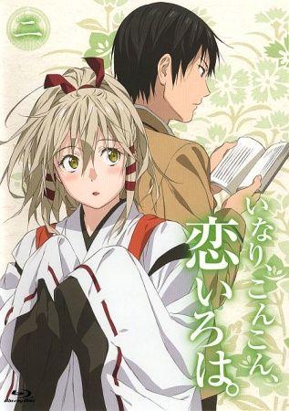 Poster of Inari, Konkon, Koi Iroha.