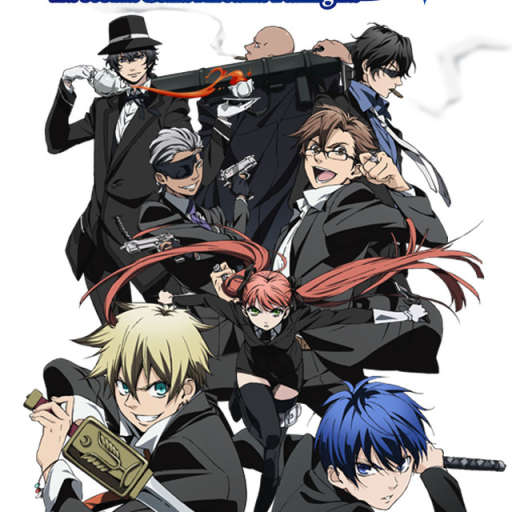 Poster of Arcana Famiglia