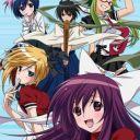 Poster of Asu no Yoichi!