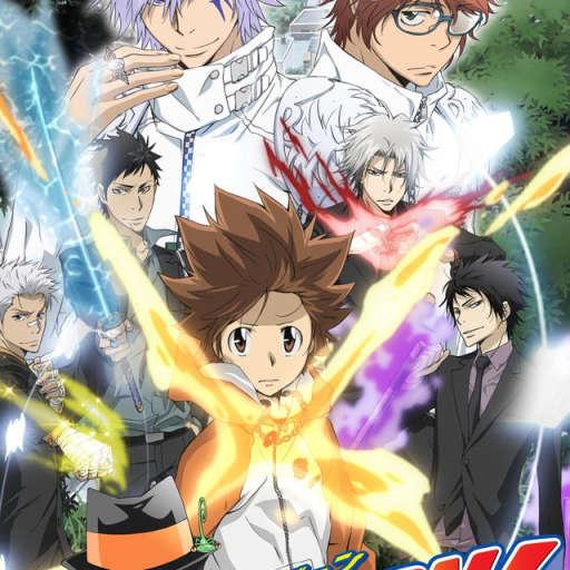 Poster of Katekyo Hitman Reborn!
