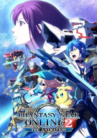Poster of Phantasy Star Online 2 The Animation
