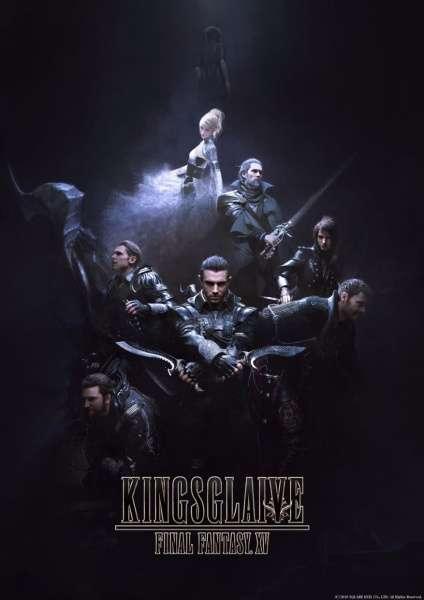 Poster of Kingsglaive: Final Fantasy XV