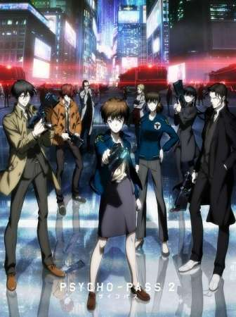 Poster of Psycho-Pass 2
