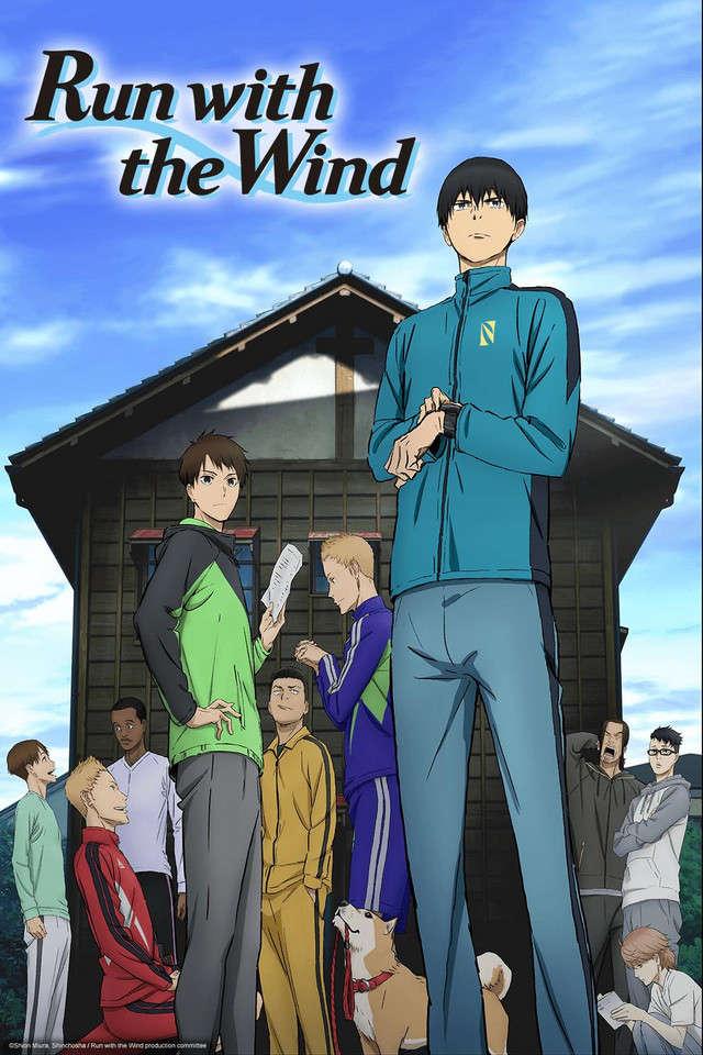 Poster of Kaze ga Tsuyoku Fuiteiru