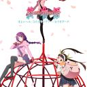 Poster of Owarimonogatari 2nd Season