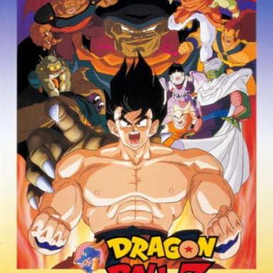 Poster of Dragon Ball Z Movie 04: Super Saiyajin da Son Gokuu