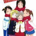 Poster of Ichigo Mashimaro