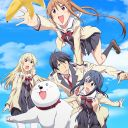 Poster of Aho Girl