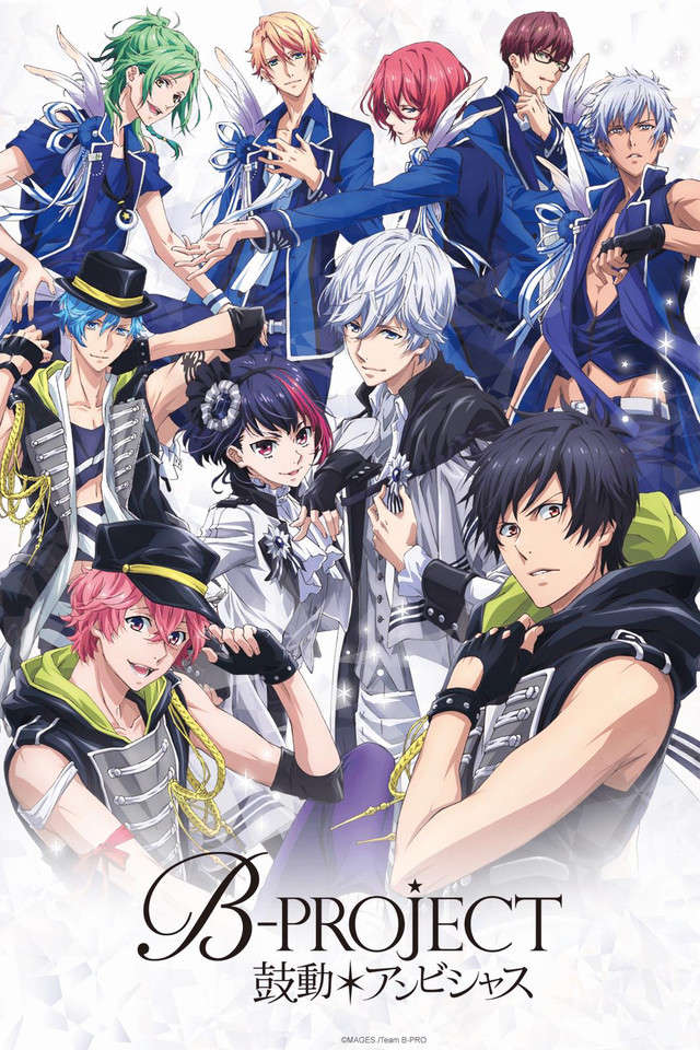 Poster of B-Project: Kodou*Ambitious