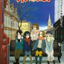 Poster of K-On! Movie