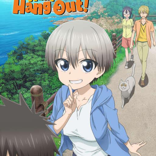 Poster of Uzaki-chan wa Asobitai!