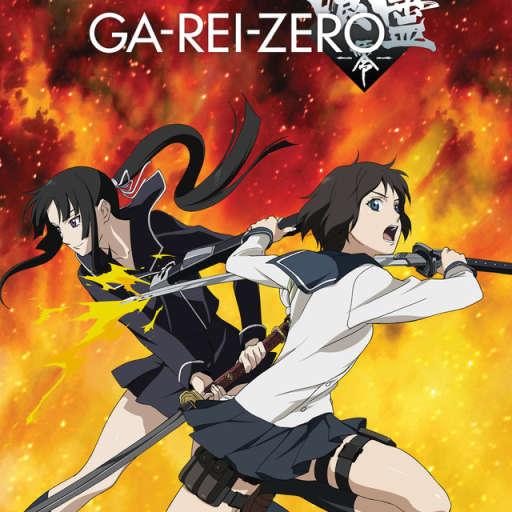 Poster of Ga-Rei: Zero