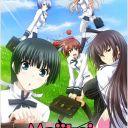 Poster of Maji de Watashi ni Koi Shinasai!