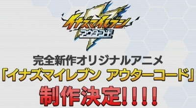 Poster of Inazuma Eleven: Outer Code