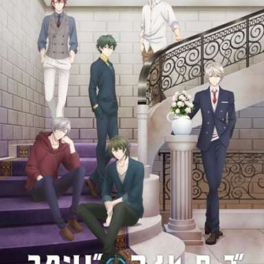 Poster of Stand My Heroes: Piece of Truth