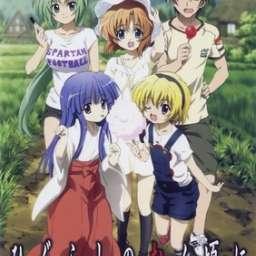 Poster of Higurashi no Naku Koro ni Kai Specials