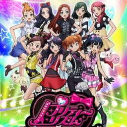 Poster of Pretty Rhythm: Dear My Future