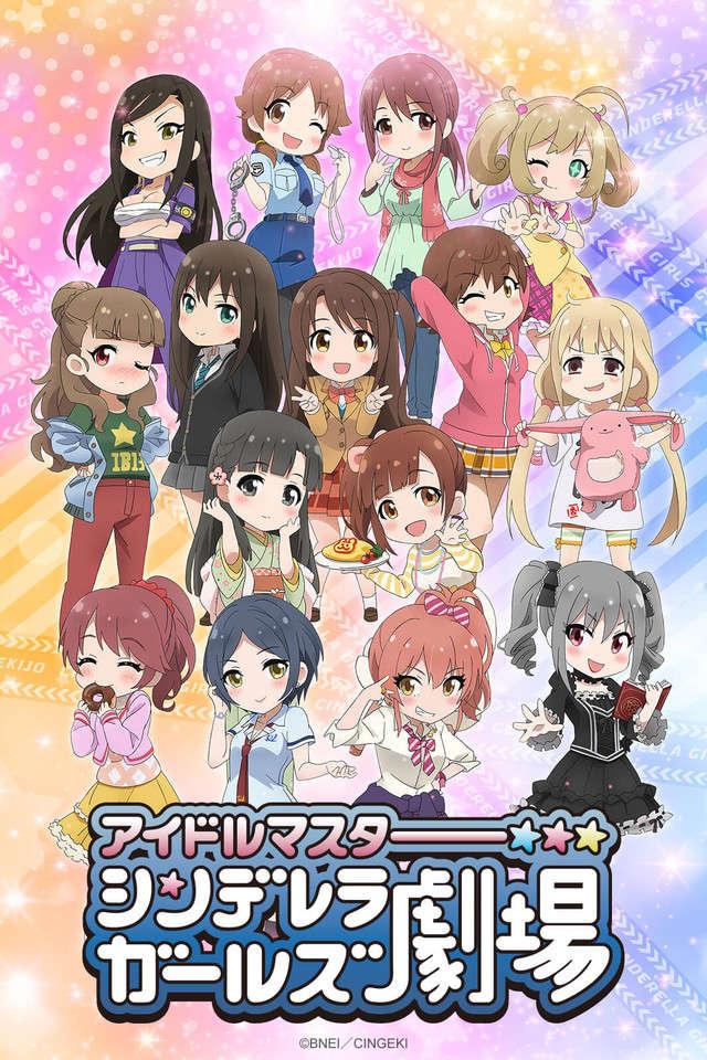 Poster of Cinderella Girls Gekijou 2nd Season