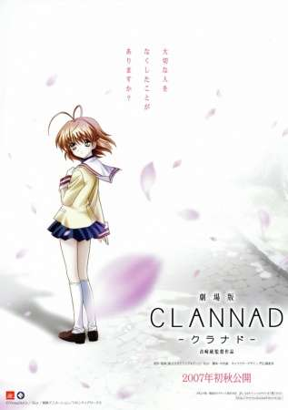 Poster of Clannad Movie